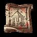 Чертеж маяка (крыша).png