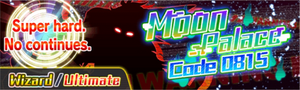 Moon Palace Code 0815