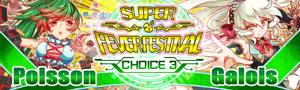 Super Fever Festival Hatcher Choice 3 Banner
