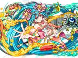 Goddess of Distant Seas Thetis