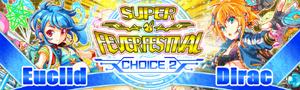 Super Fever Festival Hatcher Choice 2 Banner