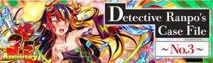 Detective Ranpo's Case File 3