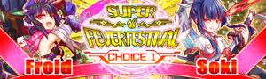 Super Fever Festival Hatcher Choice 1 Banner