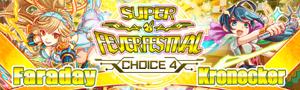 Super Fever Festival Hatcher Choice 4 Banner