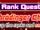 Schrödinger Challenge