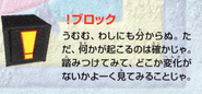 Japanese Crash 1 Activation Crate