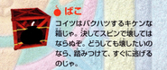 Japanese Crash 1 TNT Crate