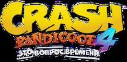 Crash Bandicoot 4 Russian Logo