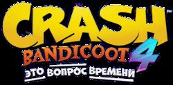 Crash Bandicoot 4 Russian Logo.png
