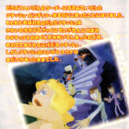Crash 1 Japanese Story - 5
