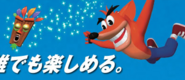 Japanese Crash and Aku Aku