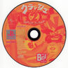 Crash 2 japan disc best for family