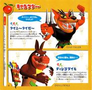 BashJPN Characters 3