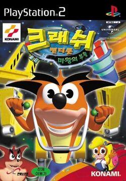 NTSC-J (South Korea)