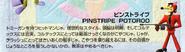 Pinstripe Japanese Bio