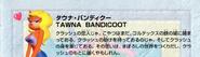 Tawna Japanese Bio