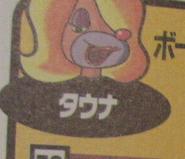 Tawna jp guide