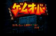 Game Over Crash 1 (Japão)