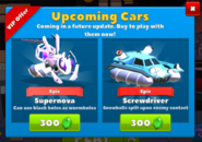 Sweetfields Upcoming