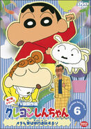 Crayon Shin Chan TV Selection Series 7 - 06