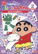Crayon Shin Chan TV Selection Series 2 - 02