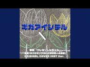Giga aishiteru from crayon shin-chan original cover inst ver.