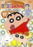 Crayon Shin Chan TV Selection Series 4 - 17