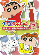 Crayon Shin Chan TV Selection Series 6 - 07