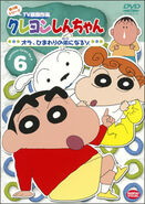Crayon Shin Chan TV Selection Series 4 - 06