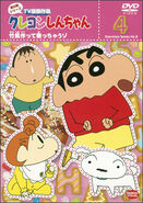 Crayon Shin Chan TV Selection Series 8 - 04
