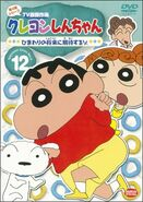 Crayon Shin Chan TV Selection Series 4 - 12