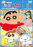 Crayon Shin Chan TV Selection Series 8 - 08