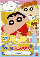 Crayon Shin Chan TV Selection Series 5 - 17