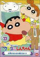 Crayon Shin Chan TV Selection Series 5 - 23