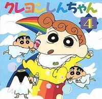 1997 クレヨン しんちゃん 4.jpg