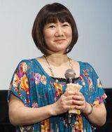 Akiko Yajima.JPG