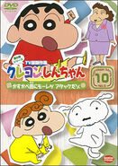 Crayon Shin Chan TV Selection Series 6 - 10