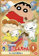 Crayon Shin Chan TV Selection Series 7 - 01