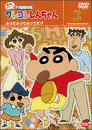 Crayon Shin Chan TV Selection Series 8 - 03