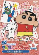 Crayon Shin Chan TV Selection 05