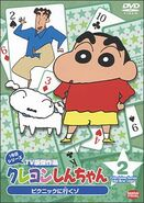 Crayon Shin Chan TV Selection 02