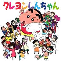 1993 クレヨン しんちゃん.jpg