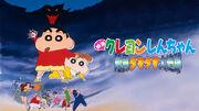 1997 banner.jpg