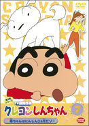 Crayon Shin Chan TV Selection Series 3 - 07