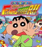 Shinchan Runner 2020.jpg