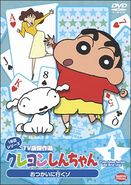 Crayon Shin Chan TV Selection 01
