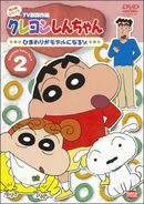 Crayon Shin Chan TV Selection Series 4 - 02