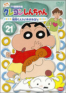 Crayon Shin Chan TV Selection Series 4 - 21