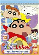 Crayon Shin Chan TV Selection Series 5 - 13