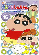 Crayon Shin Chan TV Selection Series 4 - 16